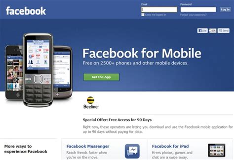 facebook themes download for mobile facebook tips and tricks