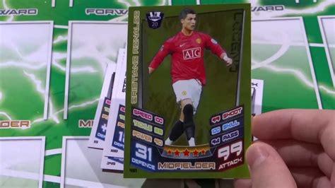 make a match attax card match attax 12 13 opening legend cristiano ronaldo