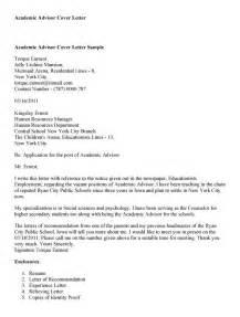 Business Letter Salutation Multiple Recipients to write a cover letter multiple recipients cover letter templates