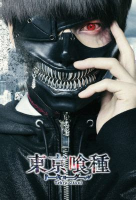 film streaming japan tokyo ghoul 2017 watch the full movie for free on wlext
