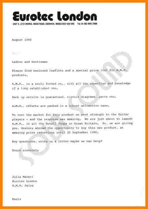 Hardware Company Introduction Letter 10 Introduction Mail In New Company Introduction Letter