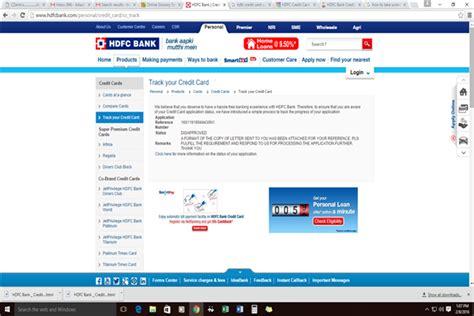 hdfc bank credit card status reference no bank credit card tracking hdfc bank credit card tracking