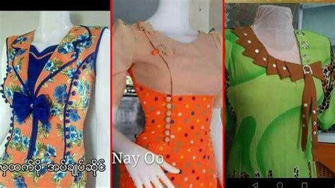new dress neck designs new dress neck designs top 50 most beautiful neck designs for kurti kurta