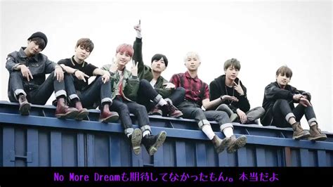download mp3 bts skit expectation 日本語字幕 bts s talk skit expectation 花様年華pt 1 youtube
