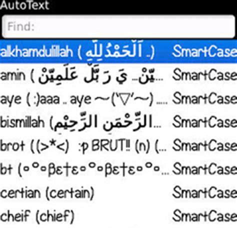cara membuat tulisan online di hp cara membuat tulisan arab pada hp blackberry bb autotext