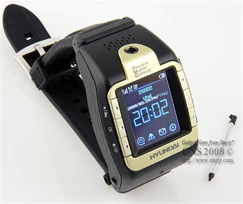 hyundai w100 мобильный телефон или часы