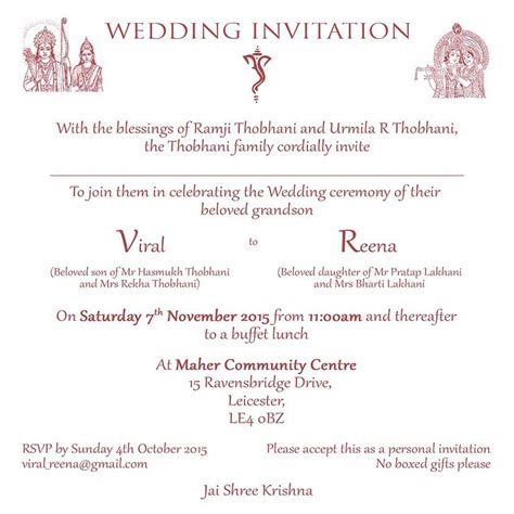Wedding Invitation Wording Hindu Wedding