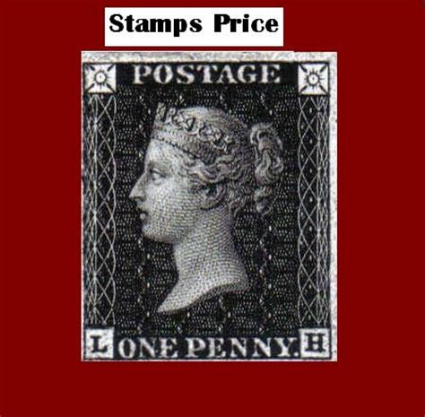 heritage of indian stamps site: world stamps mart