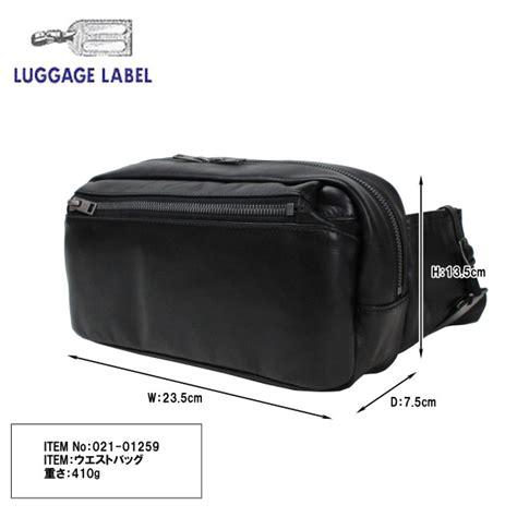 Luggage Label Bag Yoshida Co 1 futaba bag rakuten global market choose novelty gifts yoshida bags luggage label