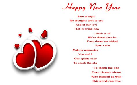 new year eve 2014 quotes poems