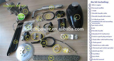 4 stroke bike motor kit bicycle parts bisiklet motor kiti 4 stroke bike motor kit