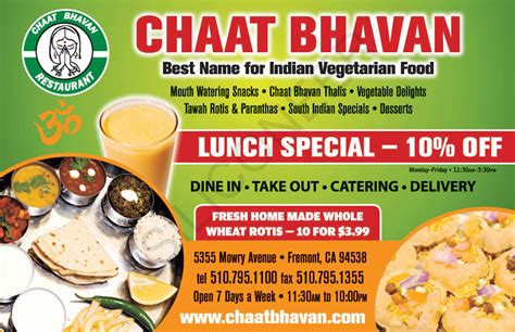 Chaat House Fremont by Siliconeer Exclusive Advertisng For Print