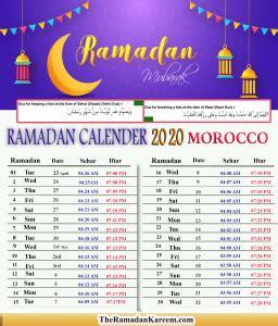 morocco ramadan timetable calendar fasting