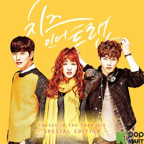 film korea cheese in the trap 17 best images about cheese in the trap on pinterest