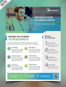 free cleaning business flyer templates clean business flyer template free psd psdfreebies