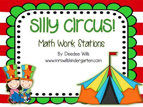 july 2011ms kerri and her krazy kindergarten july 2011 free the very busy kindergarten download free clip art