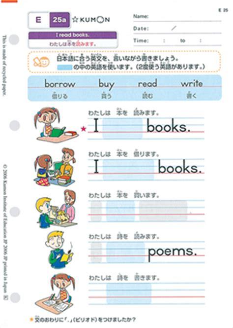 Printable Kumon Worksheets by Preschool Number Worksheets Free Printable Abitlikethis