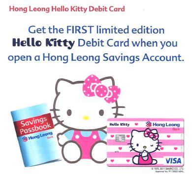 how does it take to make a debit card my of heaven hello debit card