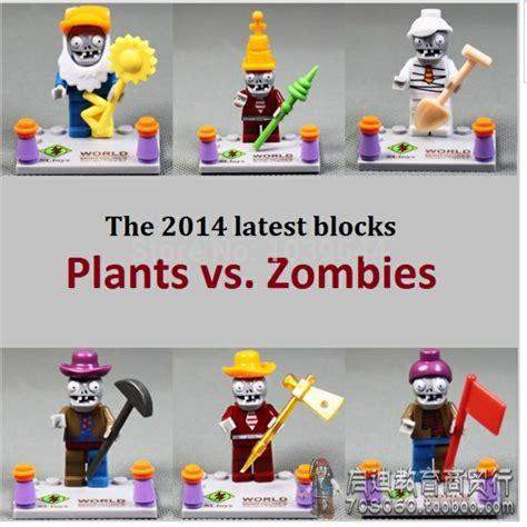Mainan Lego Sl Toys 99110 6 Jurassic World mainan lego lego kw murah banyak macam jakarta