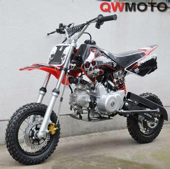 beginner motocross bike 50cc 110cc mini dirt moto bike for beginner buy 50cc