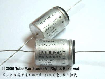 rifa peh200 capacitor rifa capacitor peh169 28 images rifa peh169 series filter electrolytic capacitor 100v 1000uf