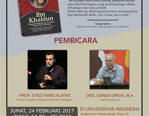 Tokoh Islam Al Kindi al kindi filosof pertama muslim islami dot co
