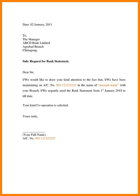 application letter bank statement application for bank guarantee letter format fresh 4