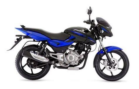 bajaj bike finance bajaj pulsar 150 price in india mileage specifications