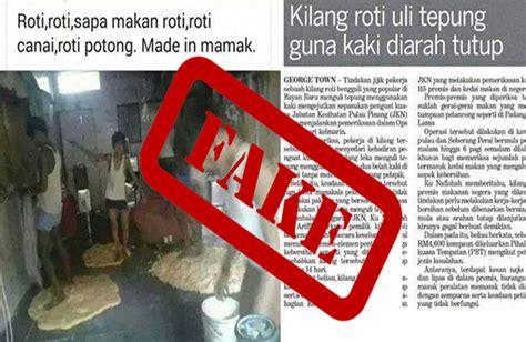 Mesin Uli Tepung Roti Canai berita palsu roti canai diuli dengan kaki tersebar di ammboi dot ammboi dot