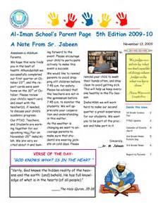 free parent newsletter template best photos of parent newsletter template elementary