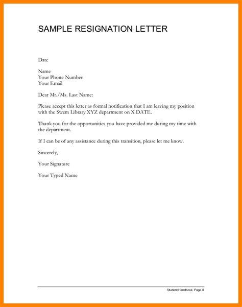 resignation letter sample simple resignition letter