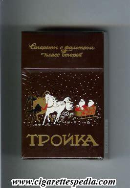 T Trojika by Trojka T Trojka From Below Ks 20 H Brown Russia