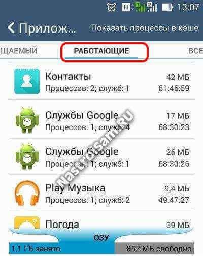 android process acore android process acore произошла ошибка в приложении решение настройка оборудования