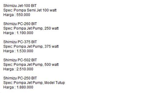 Murah Pompa Sumur Dangkal Msp 100 Jet Berkualitas review mesin pompa air shimizu spesifikasi dan harga