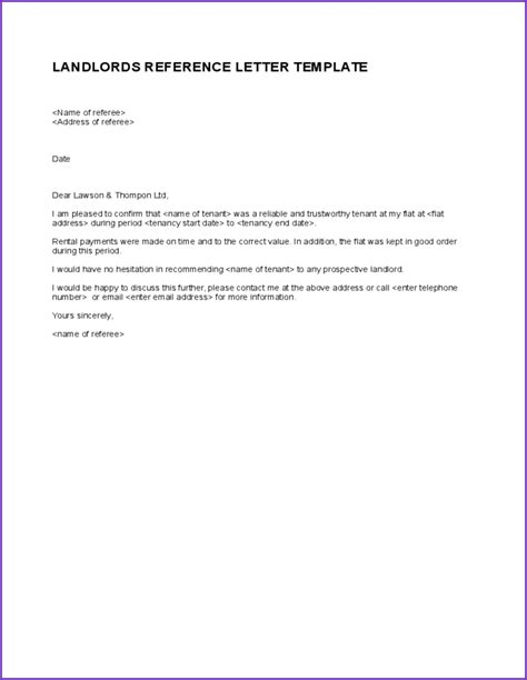 Reference Letter Template For Lease Landlord Reference Letter Jobproposalideas