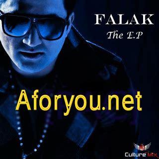 download mp3 album falak the e p falak 2012 hindi pop mp3 song khoka 420