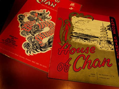 house of chan the china house gets a makeover and the house of chan endures on eglinton