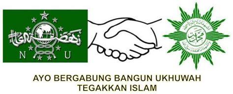 Pedoman Kepada Al Quran Dan As Sunnah nu muhammadiyah harus sadarkan umat untuk kembali kepada