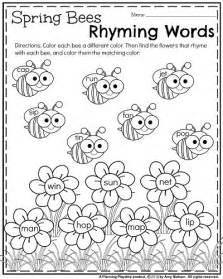 kindergarten worksheets planning playtime