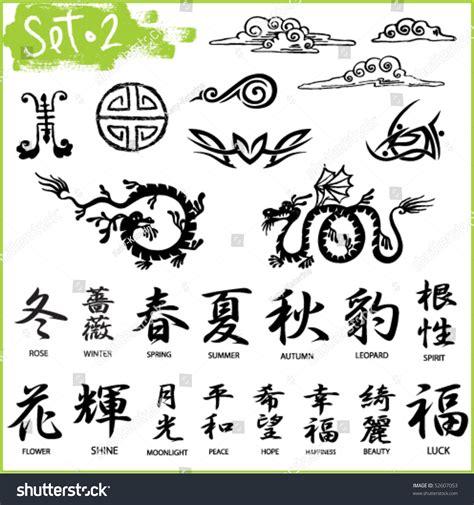 set of oriental design elements stock vector image 22896967 set oriental elements several popular japanese stock