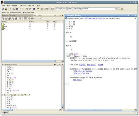Matlab Floor Function by Starting Up Matlab