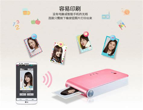 Hp Lg Warna Pink lg printer foto warna bluetooth 4 0 dp239p pink