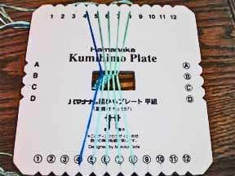zigzag kumihimo pattern kumihimo plate instructions a zigzag braid tutorial art