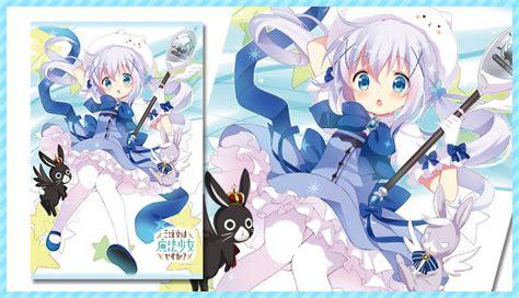 Dompet 2 Lipat Anime Gintama april mop gochiusa mahou shoujo chino menjadi kenyataan