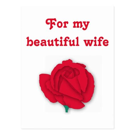 valentines posts for for my beautiful cards postcard zazzle