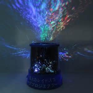 Night Stars Bedroom Lamp Blue Fantastic Star Beauty Light Led Bedroom Projector