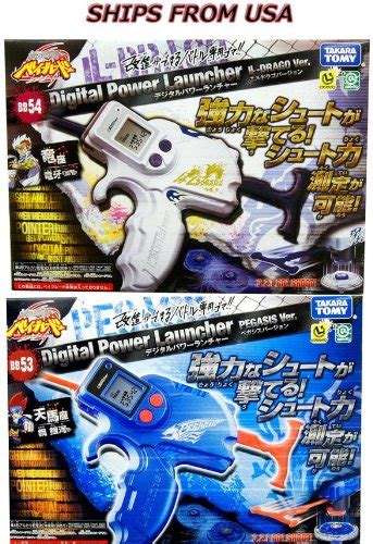 Digital Power Launcher other toys beyblade digital power launcher set of 2 2 per was listed for r5 007 00 on 7
