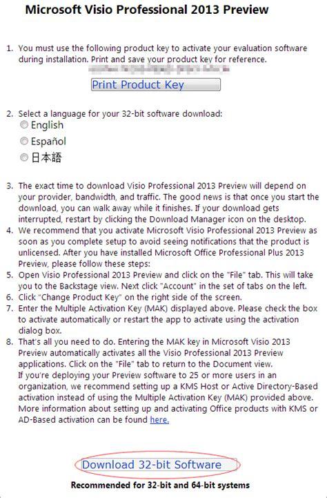 visio standard 2013 trial radica software