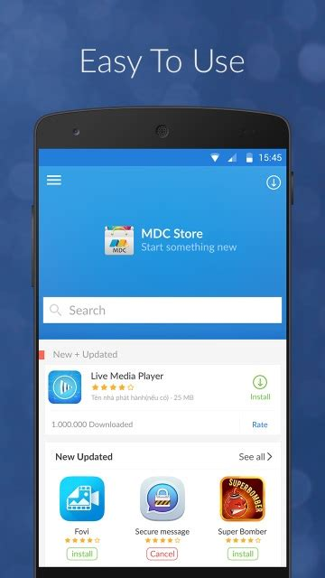 ustv android mdc store