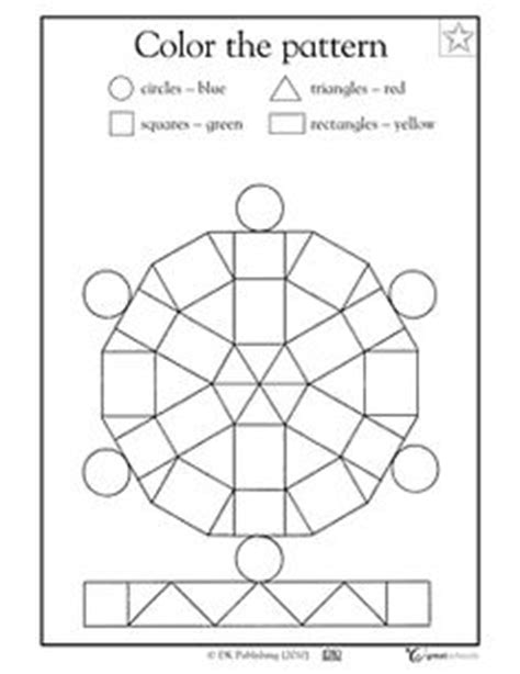 geometric pattern worksheets for 5th grade 13 best images of geometric shapes worksheets 3rd grade